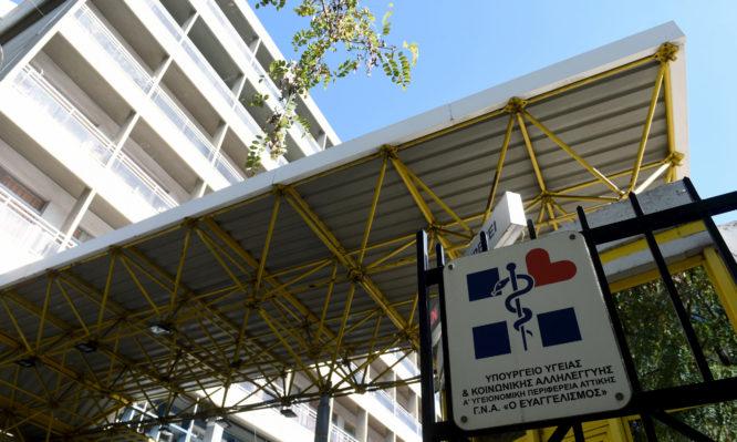 Ευαγγελισμός: Έκρηξη στο λεβητοστάσιο του νοσοκομείου – Δεύτερο σοβαρό ατύχημα μέσα σε δύο μήνες